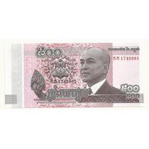 Billete Camboya 500 Riels (2014) Puente