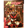Mazinger Z The Impact Vol. 2 Dvd Nuevo Sellado Dragon Ball