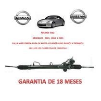 Caja Direccion Hidraulica Cremallera P/bomba Nissan 350z