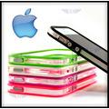 Funda Bumper Icandy Iphone 5 Y 5s + Micas Pantalla Apple