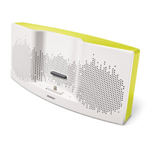 Bose Sounddock Xt Amarillo Completamente Nuevo
