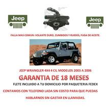 Bomba Licuadora Direccion Hidraulica P/ Caja Jeep Wrangler