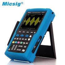 100mhz Osciloscopio Digital Portatil Con Multimetro