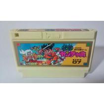 Kaiketsu Yancha Maru / Kid Niki Radical Ninja Famicom Nes
