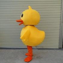 Pato Traje De La Mascota Del Vestido De Lujo Traje Epe