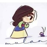 Taza Con Diseño De Princesa De Disney