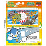 Ds Lite Pokemon Oficial De Diamantes Y Pearl Hard Cove W6