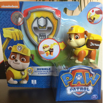Paw Patrol Action Pack Pup E Insignia Rubble