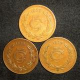 5 Centavos 1933 1934 1935 Monograma Alta Condicion Elije Una