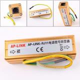 Protector Picos Voltaje Linea Telefonica Telefono Fusible