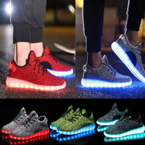 Tenis Led-luminosos Modelo 2016 Unisex
