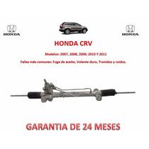 Caja Cremallera Direccion Hidraulica Honda Crv 2007, 2008
