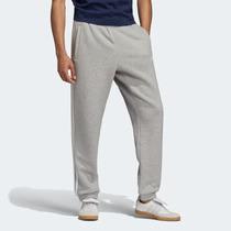 Hombre Pants Adidas con los mejores precios del Mexico en la