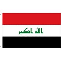 Bandera De Irak - Irak 2008-present 3ftx 2ft Nacional País