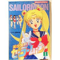 Sailor Moon Libro Oficial (primera Temporada) Nuevo/original