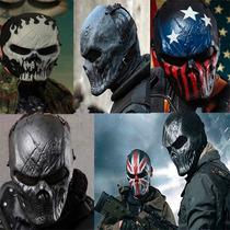 Mascara Táctica Gotcha Paintball Calavera Army Of Two