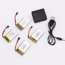 Multi Cargador Y 4 Baterias 650mah Drone Syma X5c