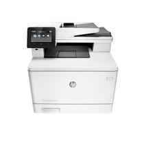 Impresora Multifunción Hp Color Laserjet Pro M477fnw Oficina