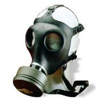 Máscara De Gas Civil Israelí C/ Filtro Hq Nueva Blakhelmet E