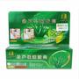 Elimina El Acné Herbal Aloe Espinillas Barros Enrojecimiento