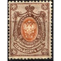 2842 Rusia Escudo Scott #38 70 K Nuevo L H 1883-88