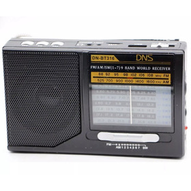 Bocina  Bluetooth Recargable Am/fm Lector De Memorias 316bt