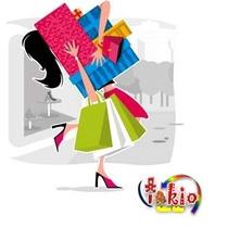 Tokio Moda Japonesa Compras Envio Y Seguro Dhl 3-7 Dias Hab.