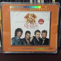 Queen - Million Sells Well 2 Cd New Imortado China (exitos)