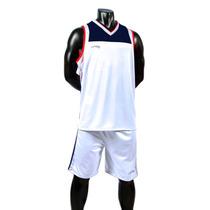 Uniforme Basketball Blanco-marino Short/calcetas Galgo