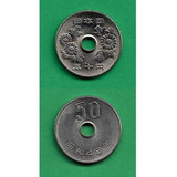 Grr-moneda De Japón 50 Yenes 1974 - Emperador Hirohito