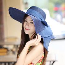 Sombrero Para Playa Azul Y Beige Mujer Spf 25+ Envio Gratis