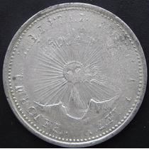Moneda México 2 Pesos Guerrero 1814 Campo Morado