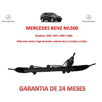 Caja Direccion Hidraulica Mercedes Benz Ml500 2009