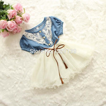 Hermoso Vestido Bonito De Verano En Tull Casual Algodon