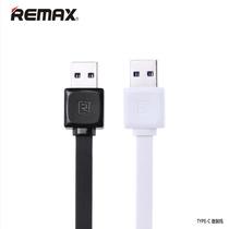Cable Usb Tipo C Marca Remax Alta Calidad Lg G5 Nexus 5x