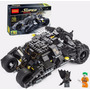 Set De Decool Lego Batimovil Acrobata, Batman
