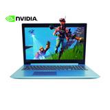 Laptop Lenovo Gamer Core I7 320 15.6'' 8gb 2tb Nvidia 2gb