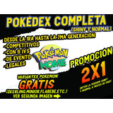 Pokémon Home Pokédex Completa Gen. 1 A 7 (shiny Y De Evento)