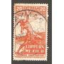Cancelaci�n Guaymas  Son   1948 Matasello A�os 40