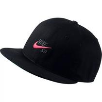 bd8a004dcaf51 Hombre Gorras Nike con los mejores precios del Mexico en la web ...