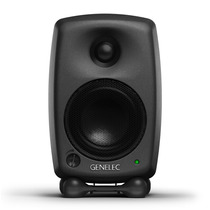 Monitor Audio Estudio Vías Biamplificado 8020cpm Genelec