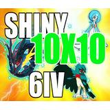 Pokemon Shiny Los Unicos Con Tu Trainer Id! Paquete 10x10