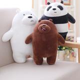 Osos Escandalosos Polar Panda Pardo Osos De Felpa 3 Piezas