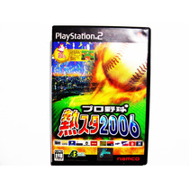 Netsu Chu Pro Baseball Star 2006 Japones Ps2 - Playstation 2