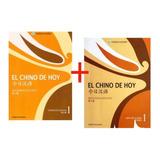 Set Chino De Hoy Libro De Alumno Y Libro De Ejercicios