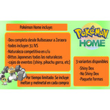 Pokemon Home Shiny Dex Completa Hasta Alola Ultra Sun Y Moon