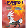 Silvally / Shiny / Evento - Sol Luna 3ds!