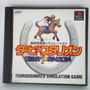 Derby Stallion - Ps - Japones