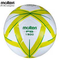 Busca Molten futbol con los mejores precios del Mexico en la web ... cc14005228d6c