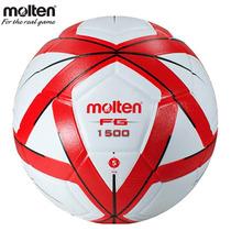 Busca Molten futbol con los mejores precios del Mexico en la web ... 44b754b1608cb